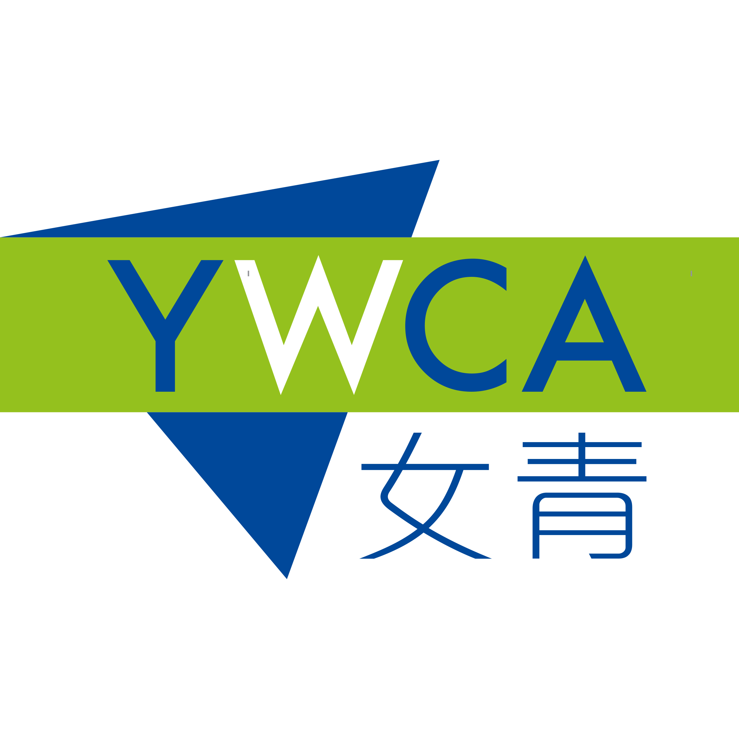 Hong Kong Young Women\'s Christian Association