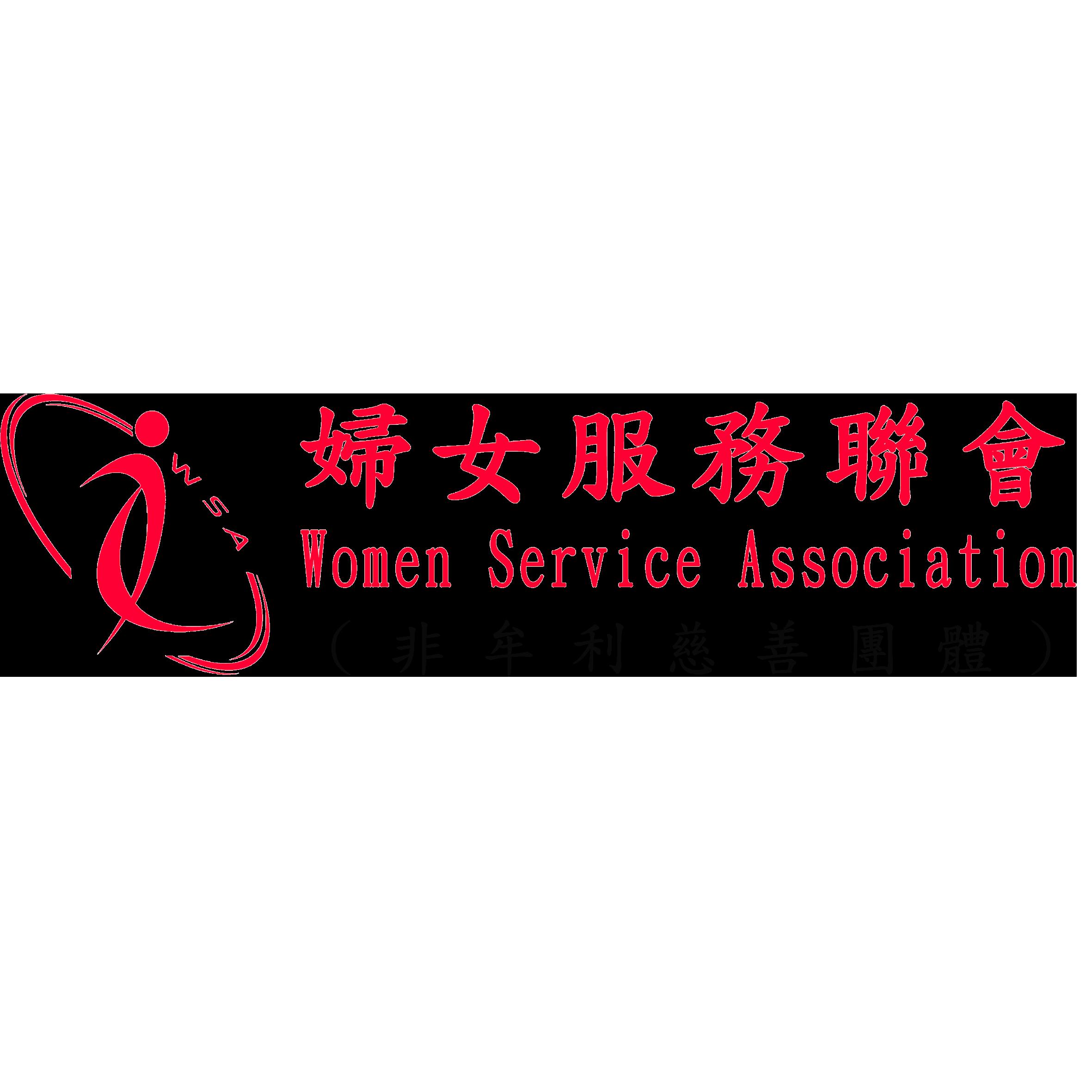 Women Service Association