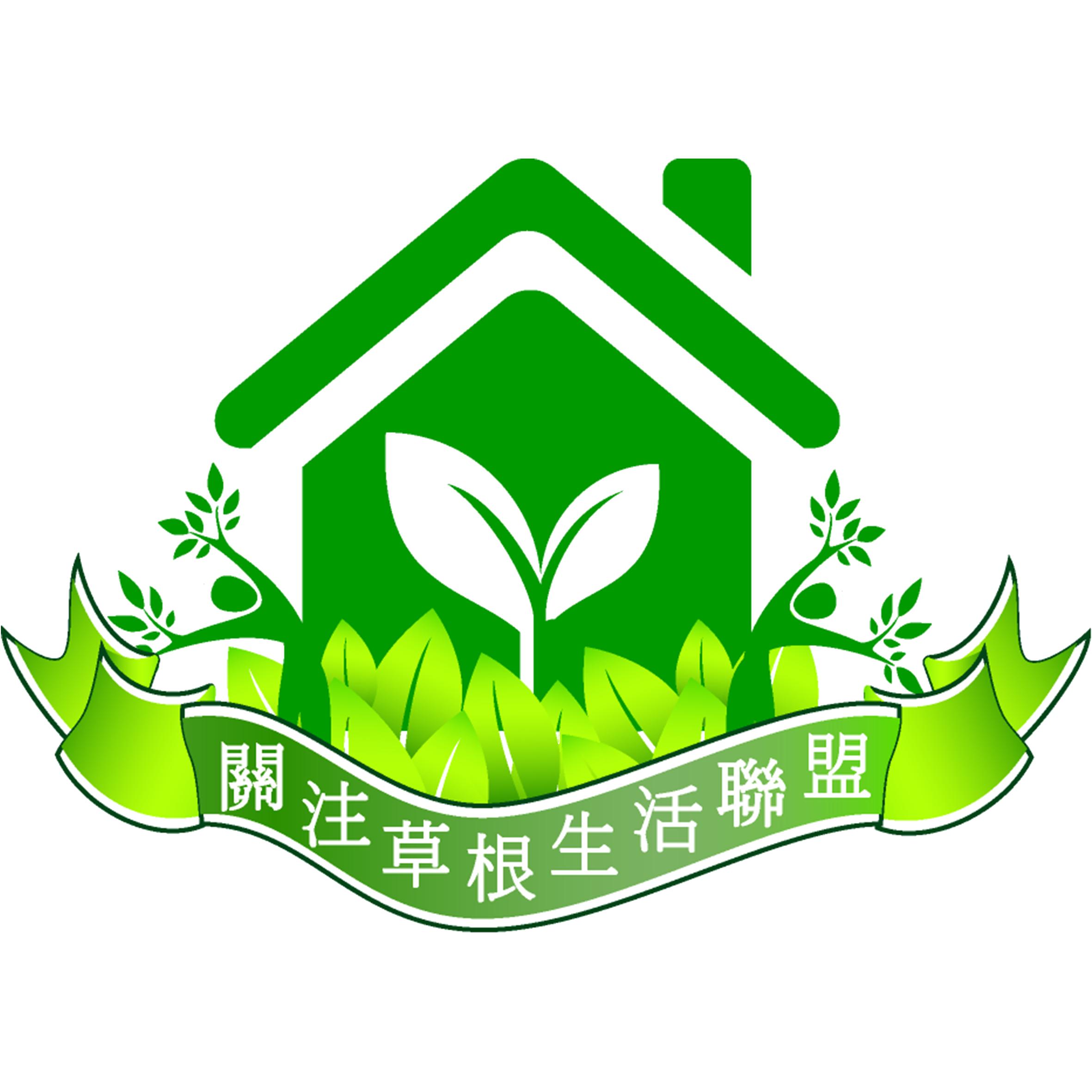 CONCERN FOR GRASSROOTS\' LIVELIHOOD ALLIANCE LIMITED