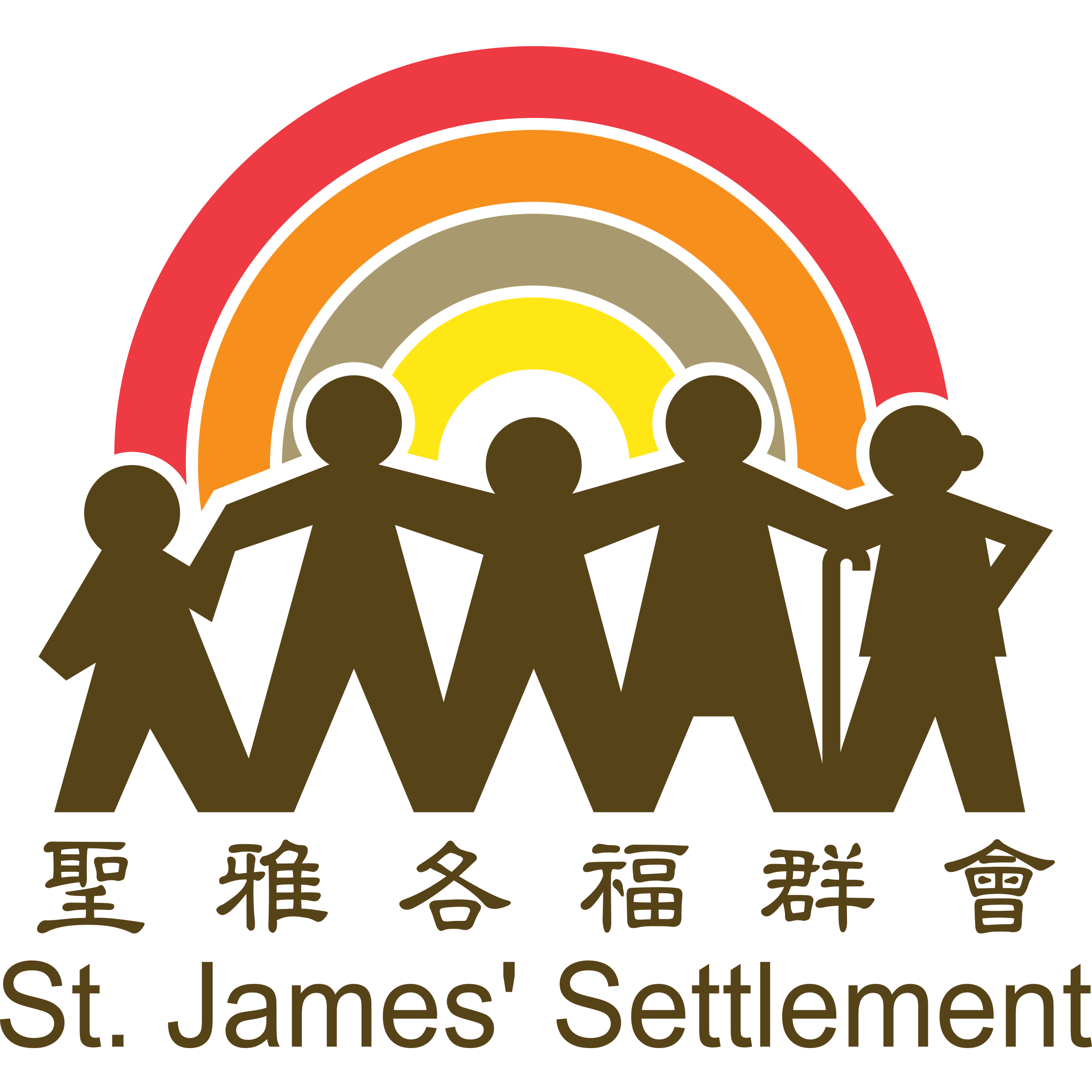 St. James' Settlement