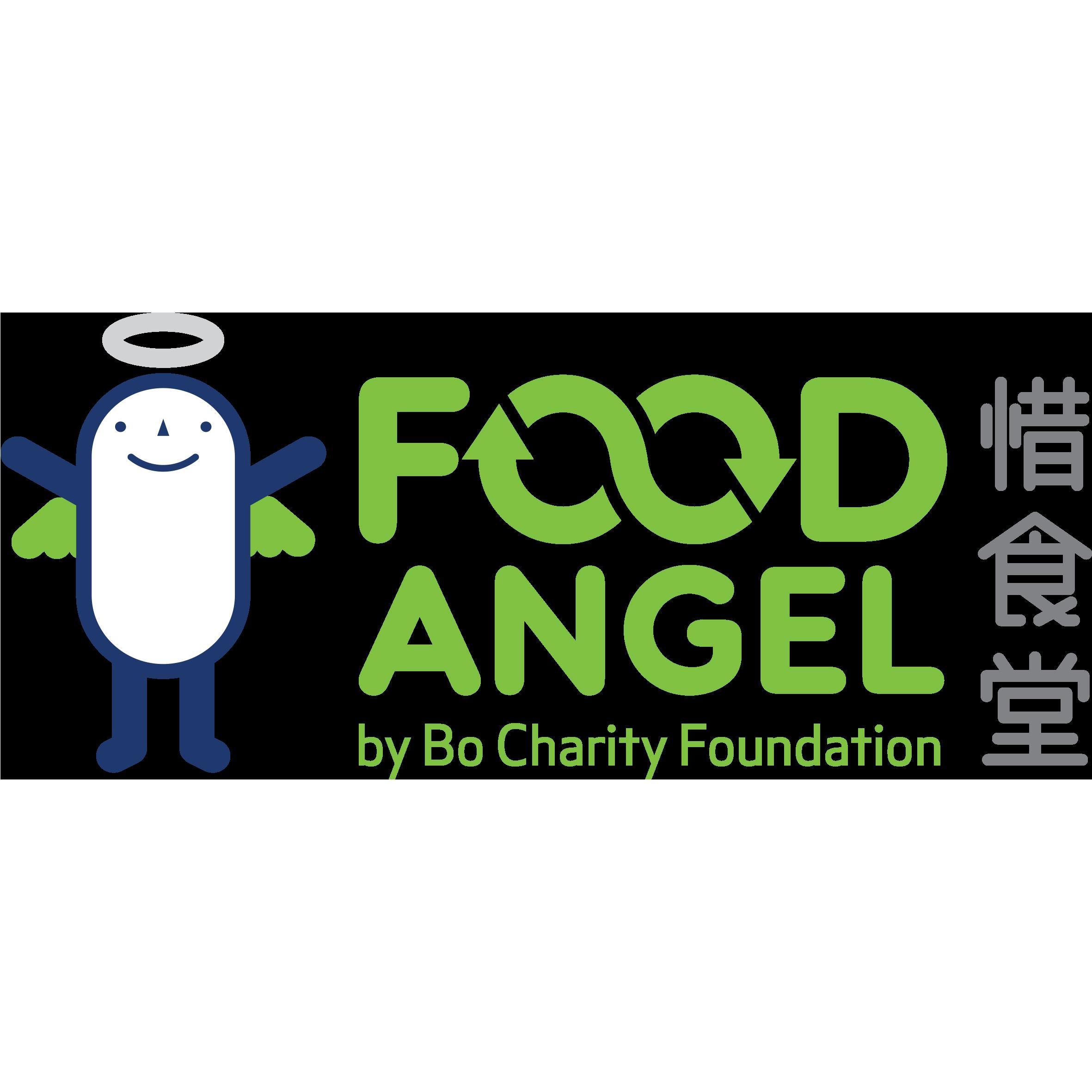 Food Angel