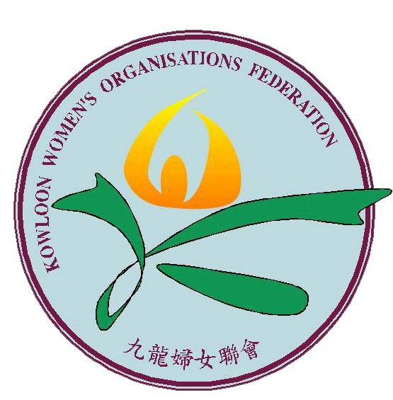 Kowloon Women's Organizations Federation
