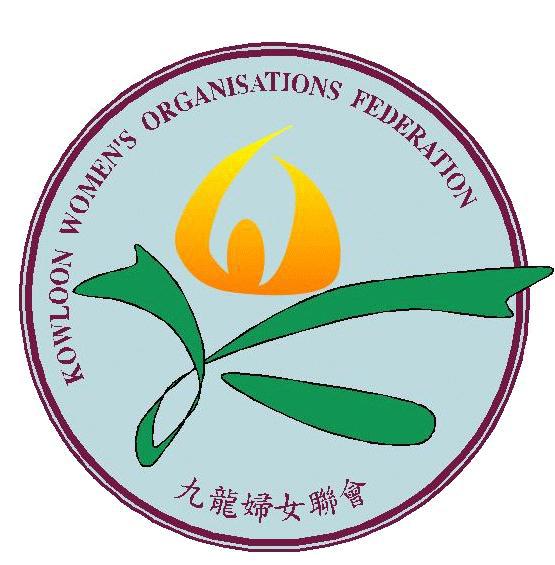 九龍婦女聯會