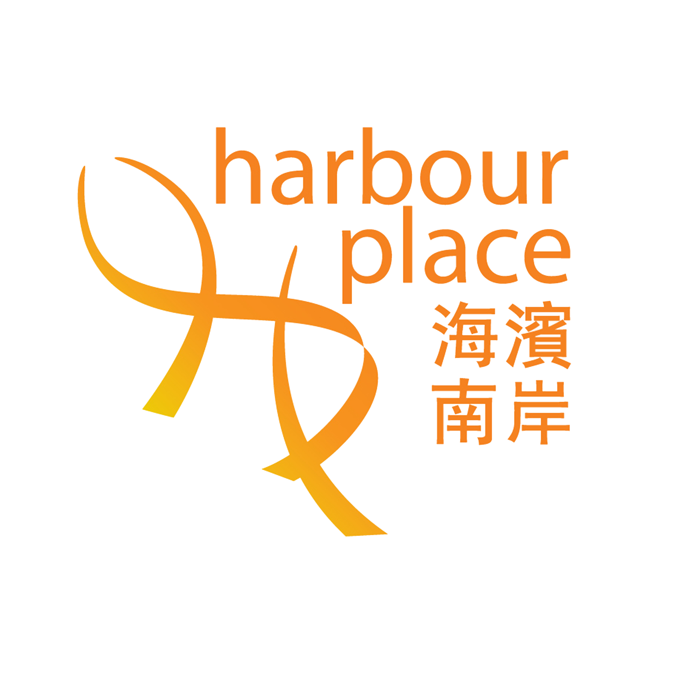 Harbour Place
