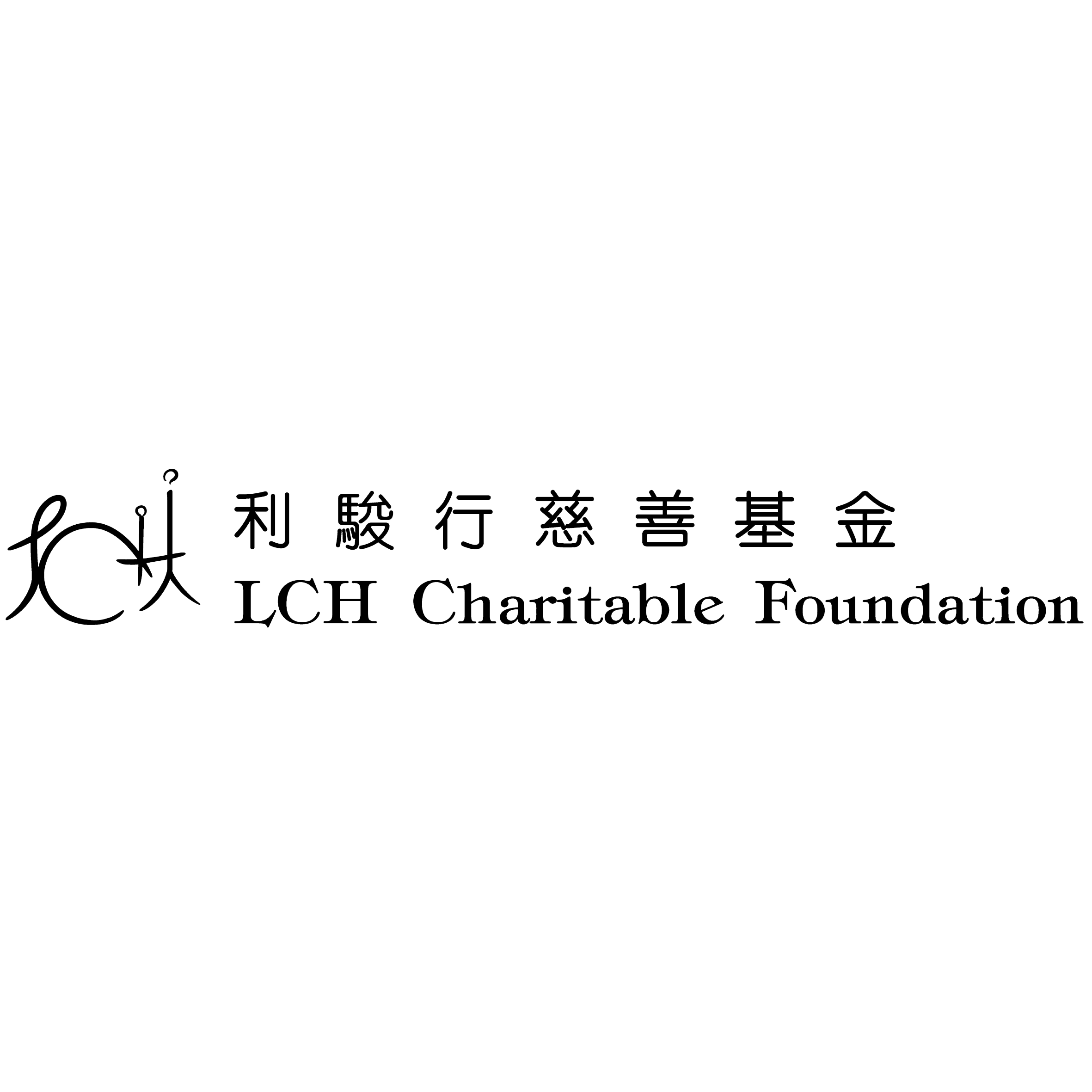 LCH Charitable Foundation
