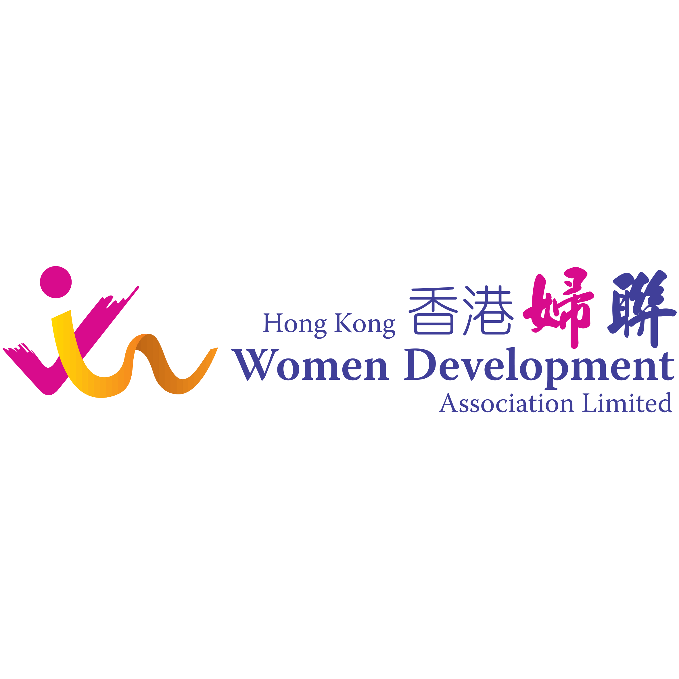 Hong Kong Women Development Association Limited