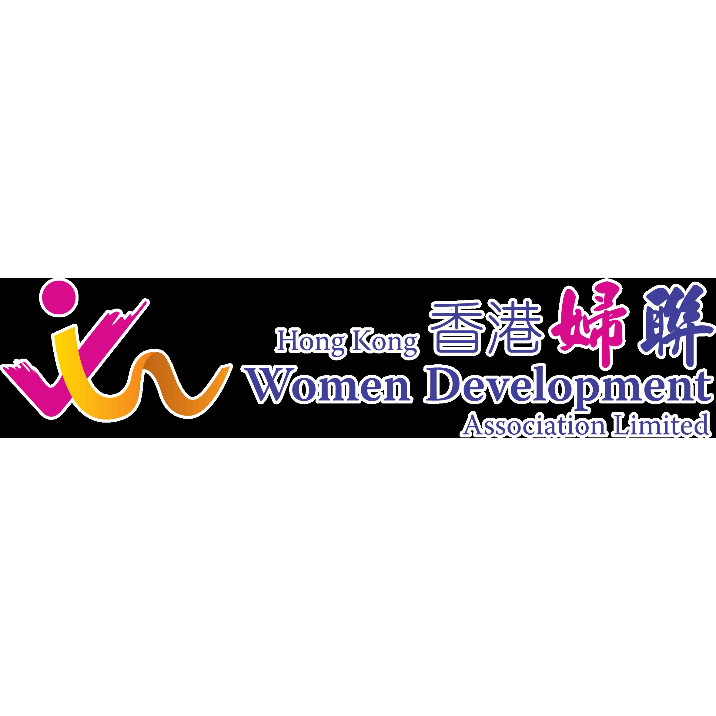 Hong Kong Women Development Association Limited