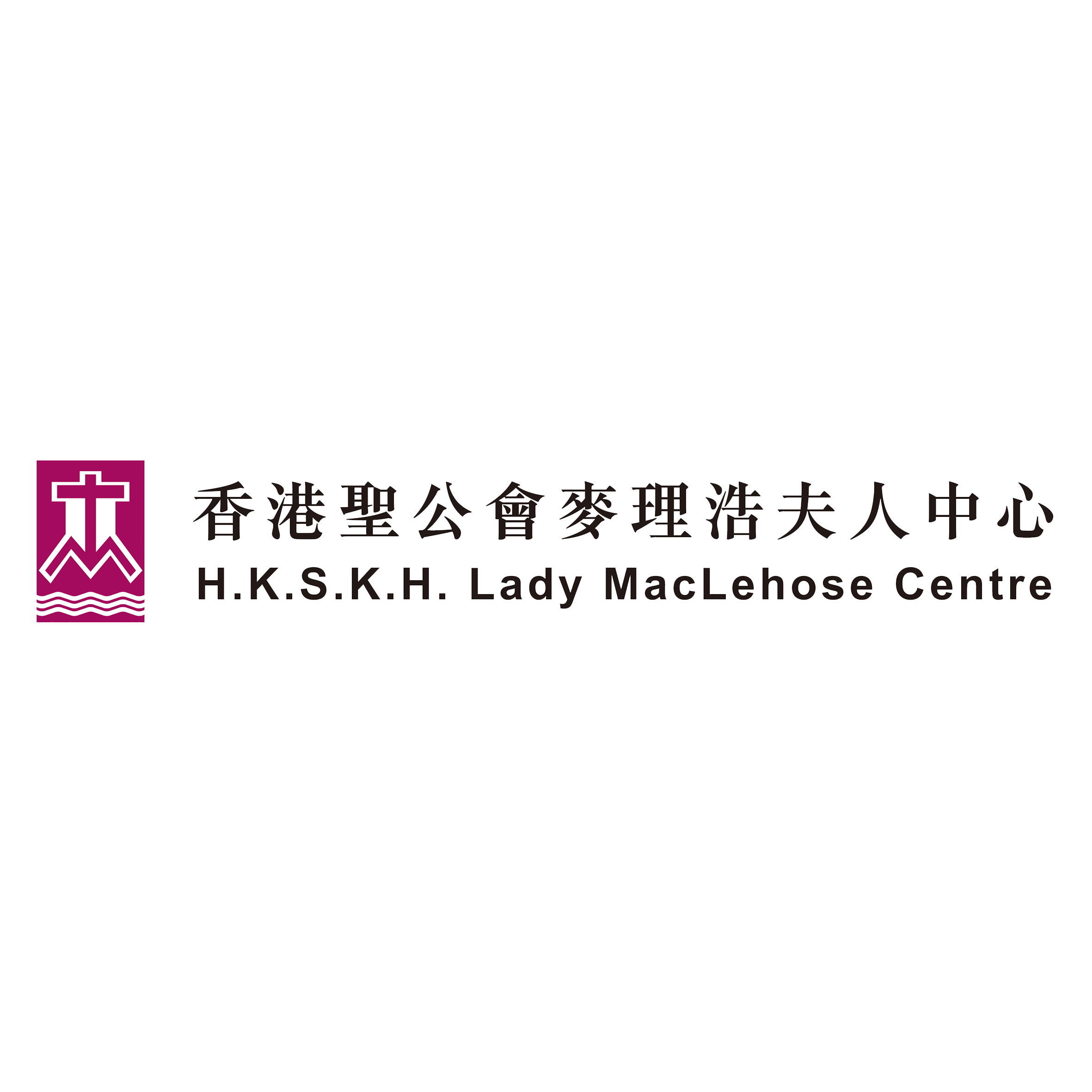 Search Results HKSKH Lady MacLehose Centre