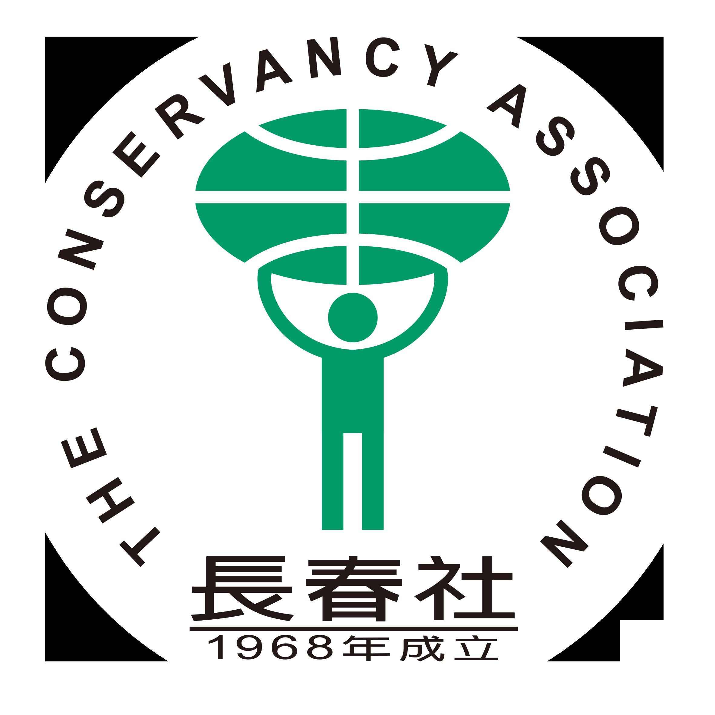 The Conservancy Association
