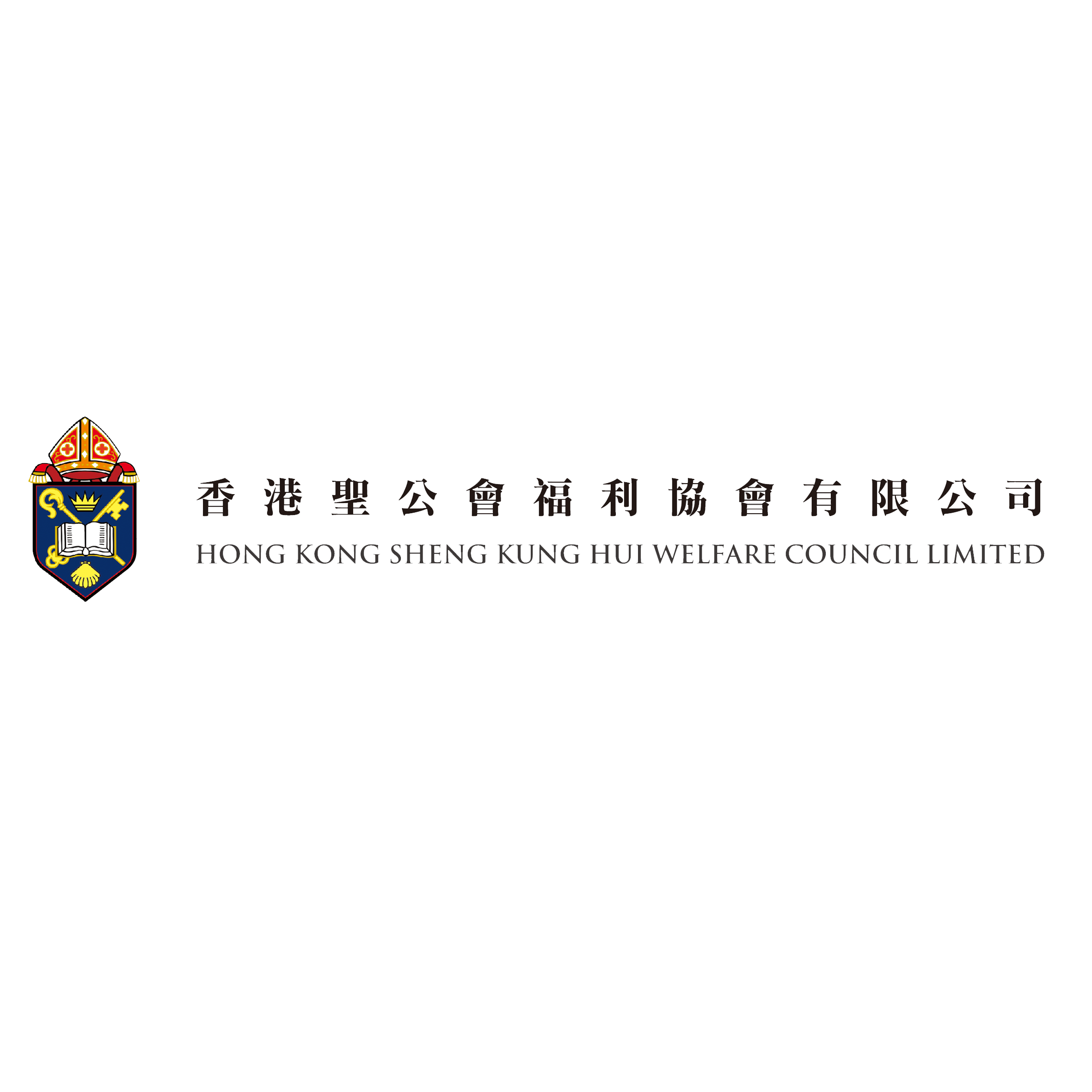 Hong Kong Sheng Kung Hui Welfare Council Limited